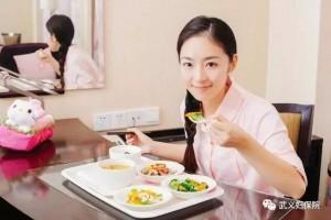 【孕妇学校】巧配月子餐营养与身材兼得