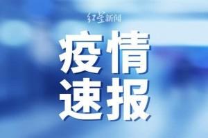 四川昨日新增无症状感染者1例
