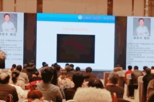 合肥爱尔眼科——2020年安徽省医师协会眼科医师分会年会